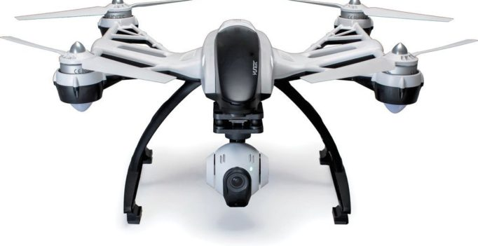 Image Result For Which Drone Has The Farthest Range